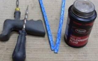 Набор для ремонта бескамерных шин какой лучше?