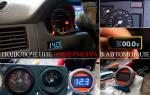 Как установить вольтметр в машину?