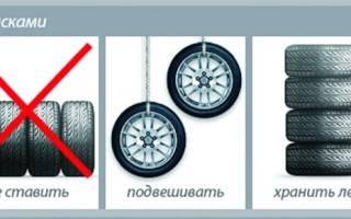 Как надо хранить шины?