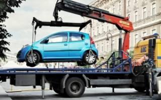 В каких случаях имеют право эвакуировать машину?
