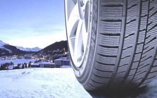 Как выбрать зимние нешипованные шины?