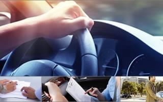 Где и как оформить документы на машину?