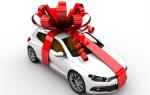 Как оформить договор дарения на машину?