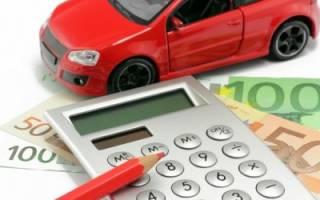 Как посчитать налог на машину?