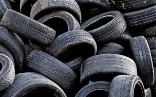 Куда сдать изношенные шины?