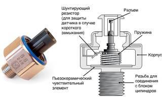 Как работает датчик детонации двигателя?