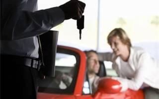 После покупки машины что нужно делать?