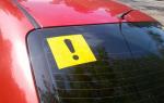 Надо ли вешать восклицательный знак на машину?