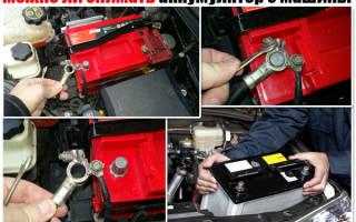 Можно ли снимать аккумулятор с инжекторного двигателя?