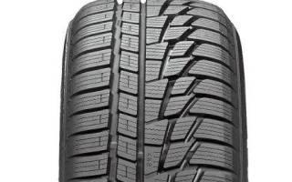 Как ставить направленные шины?