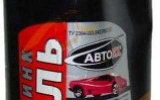 Антикоррозийная мастика для авто какая лучше?