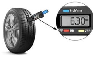 Как узнать глубину протектора шины?