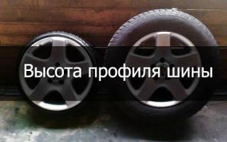 На что влияет ширина и высота шины?