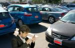Заперли машину на парковке что делать?