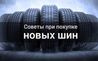 Как определить качество шины?