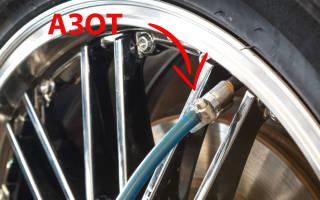 Азот или воздух в шинах что лучше?