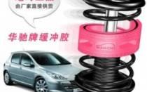 Как усилить пружины на авто своими руками?