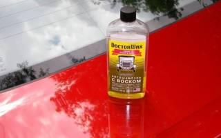 Жидкий воск для автомобиля какой лучше?