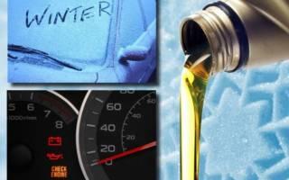 Моторное масло на зиму какое лучше?