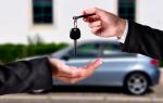 Как продать сломанную машину?
