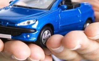 Как продать кредитную машину?