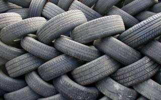 Как утилизировать старые шины?