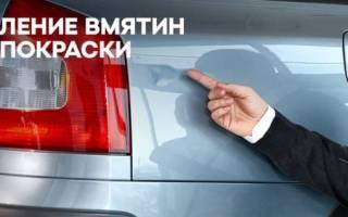 Как выпрямить дверь на машине своими руками?