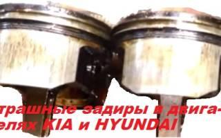 Что такое задиры в цилиндрах двигателя?