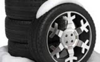 На сколько лет рассчитаны зимние шины?