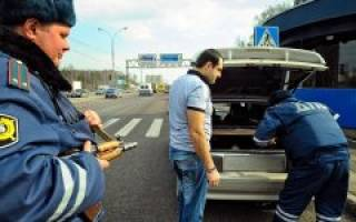 Сотрудник ГИБДД просит открыть багажник что делать?