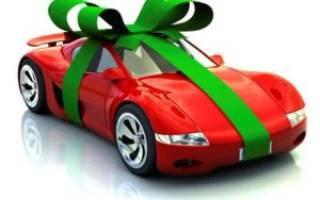 Можно ли оформить дарственную на машину?