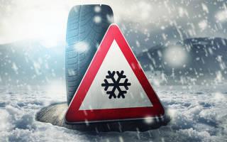 Как выбрать недорогие зимние шины?