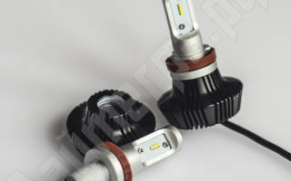 Лампы Н11 в противотуманки какие лучше?