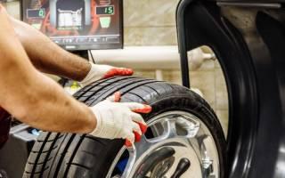 Как правильно поставить ассиметричные шины?