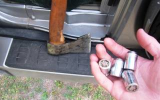 Потерял ключ от секретки колеса что делать?