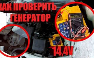 Как проверить генератор не ставя на машину?