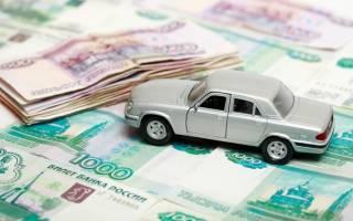 Правда ли что отменили налог на машину?
