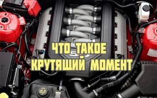 Как увеличить крутящий момент двигателя?
