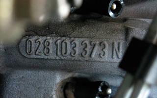 Как узнать пробег контрактного двигателя?
