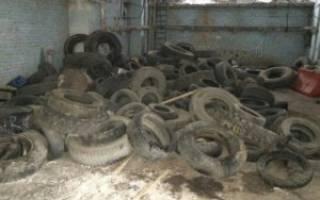 Куда деть старые автомобильные шины?