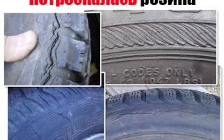 Микротрещины на шинах что делать?